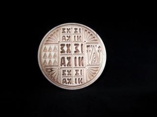 Holy Bread Seal 16 cm