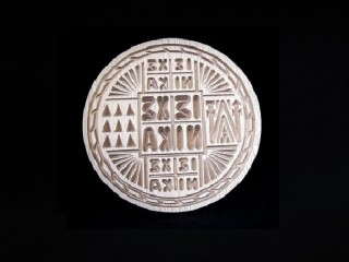 Holy Bread Seal with big lamp and embroidery 18 cm
