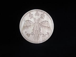 Bread Seal , Two-headed Eagle 16 cm