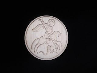 Bread Seal, St George 16 cm