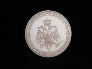 Bread Seal, Two-headed Eagle with embroidery 16 cm