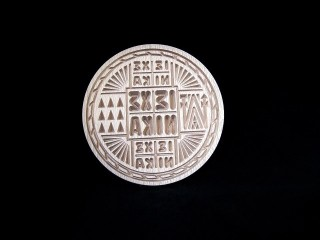 Holy Bread Seal with big lamp and embroidery 16 cm