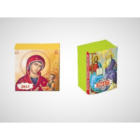 Wall Calendar with Religious Sayings (Cube) - large