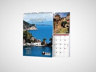 Wall Calendar with spiral