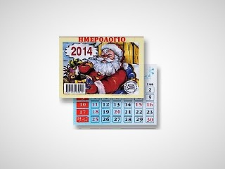 Wall Calendar with 12 sheets